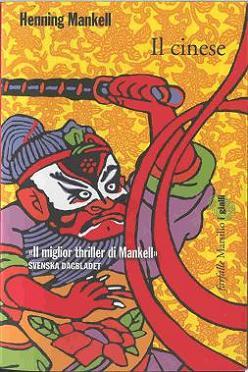 Il cinese, Henning Mankell, ed. Marsilio