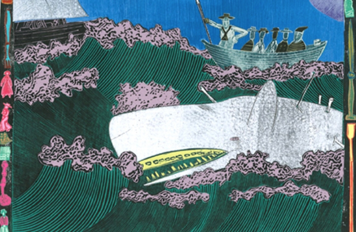 """Una delle ilustrazioni di Randall Enos in """"Mocha Dick: The Legend and the Fury"""" presa da Brain Pickings"""
